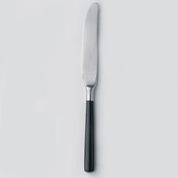 Lambert Daily Besteck Satiniert Schwarz Messer